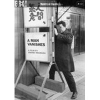 A Man Vanishes (Masters of Cinema)