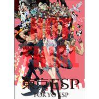 Tokyo ESP - Collectors Edition