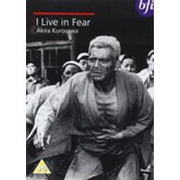 I LIVE IN FEAR SUBTITLED DVD