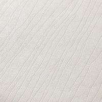 Superfresco Easy Spun Silk Decorative Wallpaper White