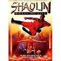 Shaolin-Wheel Of Life