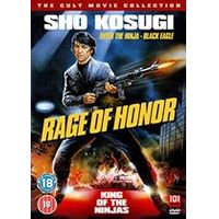 Rage of Honor [DVD]