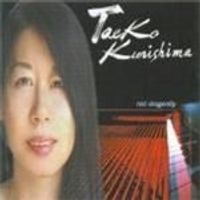 Taeko Kunishima - Red Dragonfly
