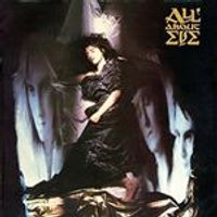All About Eve - All About Eve (Music CD)