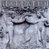 Revelation - Revelation (Music CD)