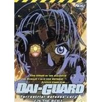 Dai Guard - Vol. 5