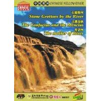 Chinese Yellow River Stone Grottoes