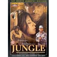 Jungle ( Hindi )