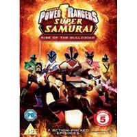 Power Rangers Super Samurai: Volume 2 - Rise Of The Bullzooka