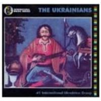 Ukrainians (The) - Ukrainians, The