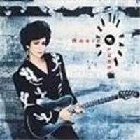 Rosie Flores - After The Farm