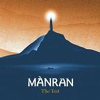 Manran - Test (Music CD)