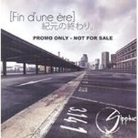 Sipping - Fin dune Ere (Music CD)