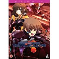 Muv-Luv Alternative: Total Eclipse - Part 1