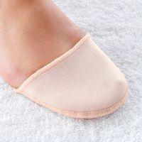 Gel Foot Cover