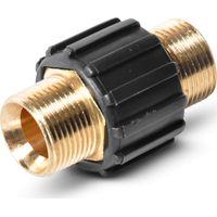 Karcher Extension Hose Coupling for HD & HDS Pressure Washers