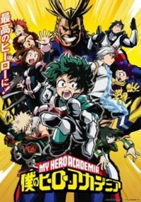 My Hero Academia (Dub)