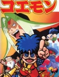 Legend of the Mystical Ninja (Dub)