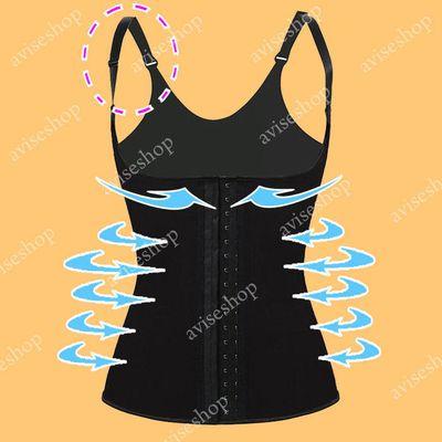 Women Waist Trainer Cincher Vest  Underbust Corset Body Shaper Shapewear #20