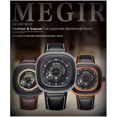 Men's New MEGIR Fashion Mechanical Casual Waterproof Wristwatch