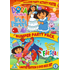 Dora The Explorer - Bumper Party Pack