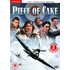 Piece Of Cake - The Complete Series