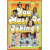 You Must Be Joking - The Complete Series