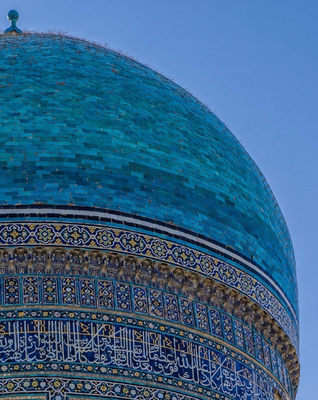 062 - Dome of the  Miri-Arab Madrash by bob65