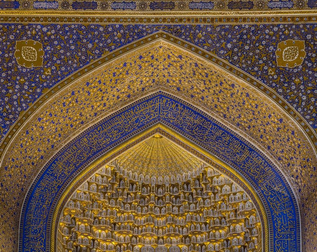 085 Inside the  Tillya -Kari Madrasah by bob65
