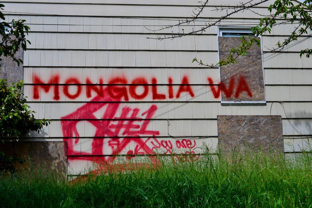 Mongolia, WA by stephomy