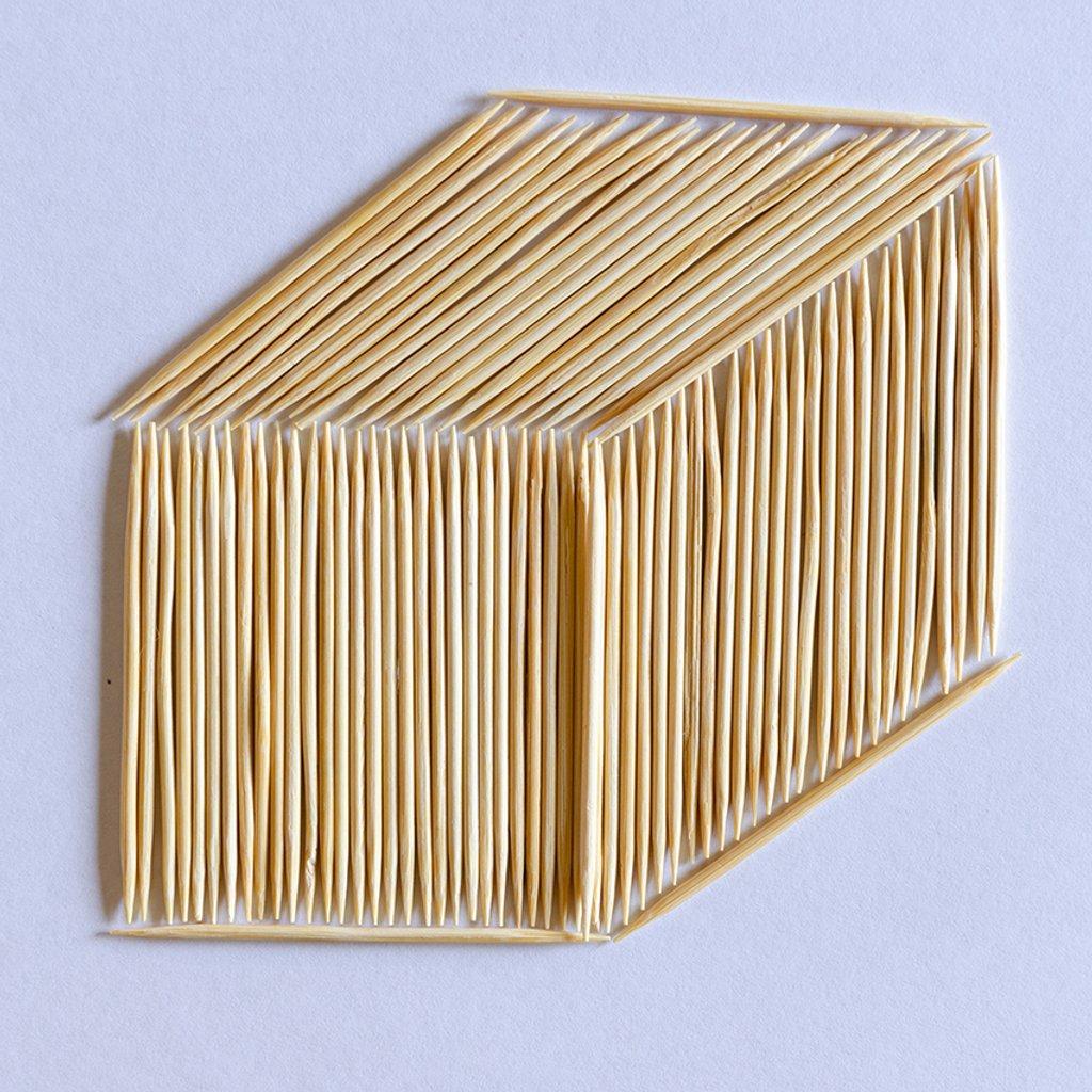 Cubed by salza