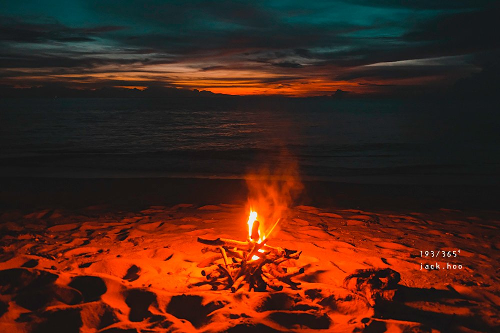193/365⁴ : camp fire by jackhoo