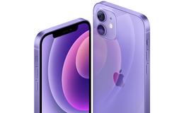 De iPhone 12 tijdelijk tot €300 korting!