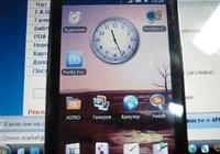 Sony Ericsson Xperia X3 krijgt Snapdragon-processor?