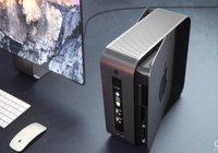 Concept: zo kan een modulaire Mac Pro eruitzien