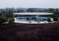 Video: Apples Steve Jobs Theater is klaar voor het iPhone 8-event