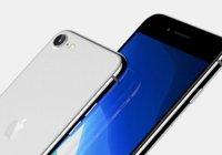 iPhone SE 2 in 2020: 10 verwachtingen voor Apples nieuwe budget-iPhone