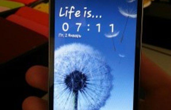 Samsung Galaxy S4 mini verschijnt op officiële Samsung-website