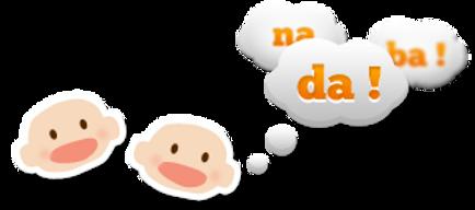BabyBlabla : Faîtes parler des bébés