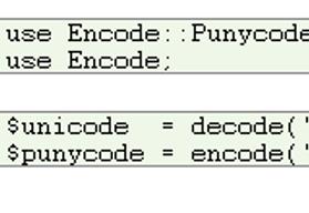 Comment utiliser des noms de domaines accentués dans votre config apache ?