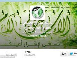 Twitter suspend le compte d'Al Qaïda