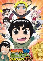 NARUTO Spin-Off: Rock Lee & His Ninja Pals (Dub)