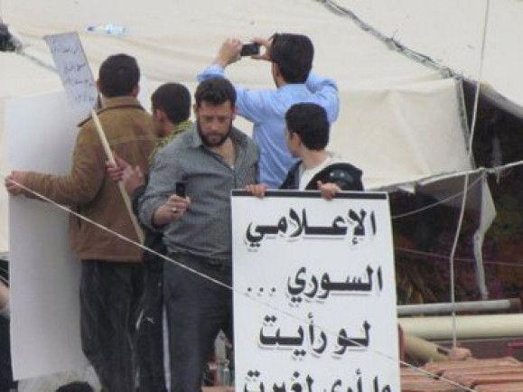 Proteste im syrischen Douma, einem Vorort der Hauptstadt Damaskus. / © syriana2011 (CC/GNU/wikimedia)