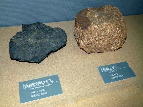 Seltene-Erden-Erze aus Baotou, China-wikimedia-Dr. Bernd Gross-CC BY-SA 3.0