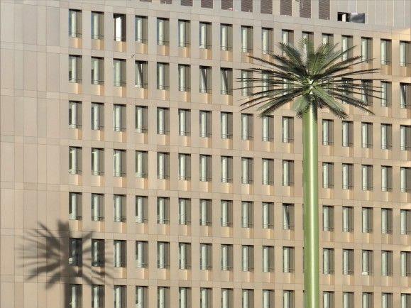 BND Gebäude