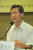Kim Young Hwan