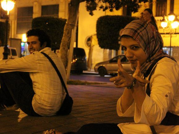 Arab Youth Survey