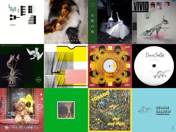 Schöne Cover für eine schöne und vielseitige Trackauswahl – der Plattenkoffer von Aera. Collage: detektor.fm