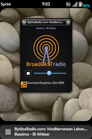 BroadCAST Radio Screenshot 0