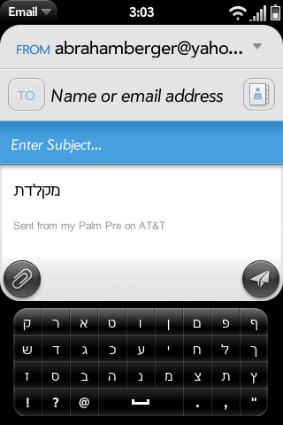 Hebrew Fonts & Keyboard Screenshot 0